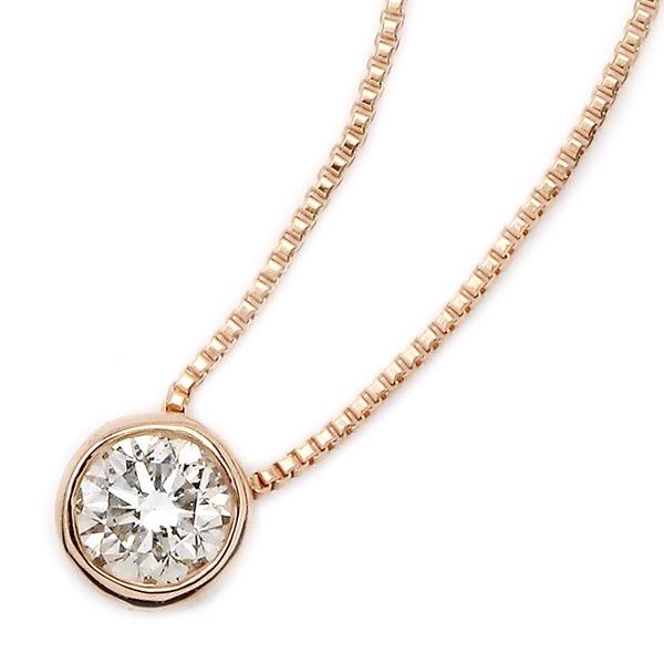 ダイヤモンド ネックレス 一粒 0.15ct K18 ピンクゴールド Nudie Heart Plus(ヌーディーハートプラス) 人気の覆輪留 ペンダント 送料無料!