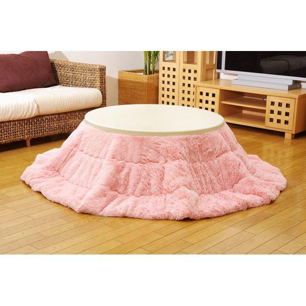 フィラメント素材 こたつ薄掛け布団 単品 『フィリップ円形』 ピンク 径220cm 送料込!