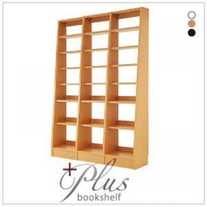 本棚・連結棚セット【+Plus】ダークブラウン 無限横連結本棚【+Plus】プラス 本体+横連結棚2体 セット【代引不可】