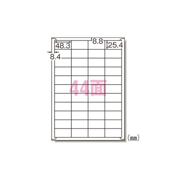 エーワン ラベルシール〈レーザープリンタ〉 マット紙(A4判) 500枚入 28648 500枚 送料無料!