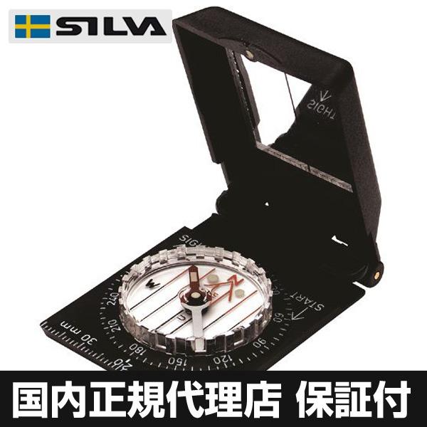 SILVA(シルバ)  コンパス レンジャーSL  34952-1011