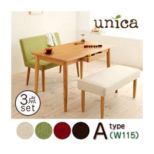 天然木タモ無垢材 カバーリングダイニング unica ユニカ 3点セット(テーブル+ソファベンチ1脚+ベンチ1脚) W115 レッド+グリーン(ソファ)