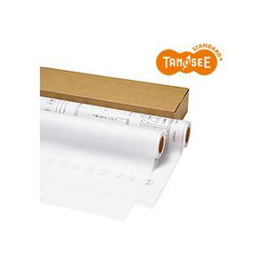 (まとめ)TANOSEE インクジェットプロッター用紙 トレペ80g A1ロール 594mm×50m 2本入×2箱 送料無料!