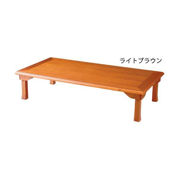 簡単折りたたみ座卓/ローテーブル 【3: 幅150cm】木製 ライトブラウン 送料込!