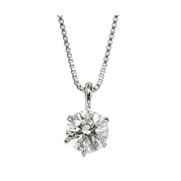 【鑑定書付】プラチナPT900天然ダイヤモンドネックレスダイヤ0.3CTネックレス6本爪HSI2Good