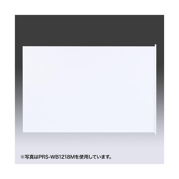 サンワサプライ プロジェクタースクリーン(マグネット式) PRS-WB1212M 送料無料!