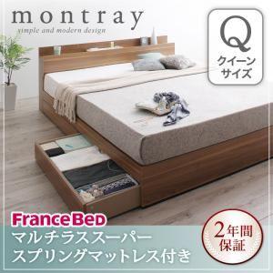 棚・コンセント付収納ベッド Montray モントレー マルチラススーパースプリングマットレス付き クイーン(SS×2) ウォルナットブラウン
