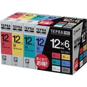 (業務用5セット) キングジム テプラPRO用テープカートリッジ ベーシックパック 【幅12mm/6種】 赤・黄・緑・青・白・透明 送料込!