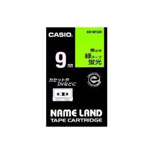 (業務用50セット) カシオ CASIO 蛍光テープ XR-9FGN 緑に黒文字 9mm 送料込!