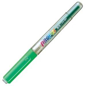 (業務用200セット) 三菱鉛筆 プロパス PUS155.6 緑 送料込!
