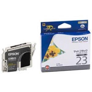 (業務用40セット) EPSON エプソン インクカートリッジ 純正 【ICMB23】 マットブラック(黒) 送料込!