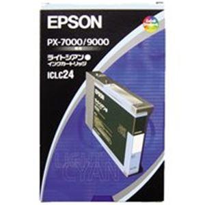 (業務用10セット) EPSON エプソン インクカートリッジ 純正 【ICLC24】 ライトシアン 送料込!