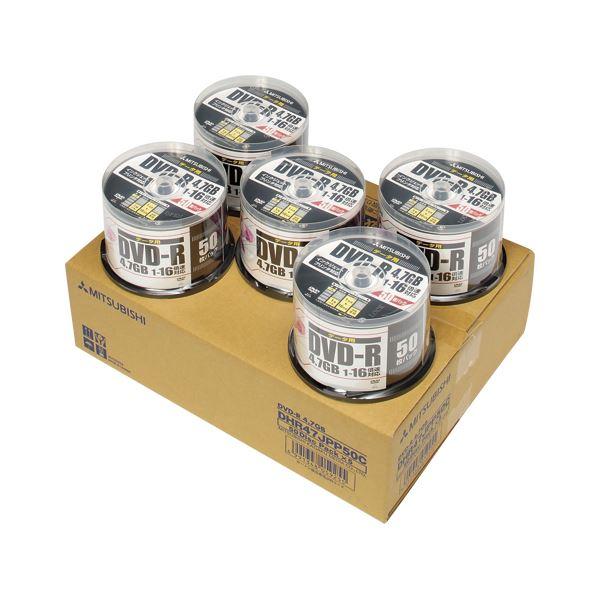 三菱化学メディア PCデータ用DVD-R 250枚入 DHR47JPP50C 送料無料!