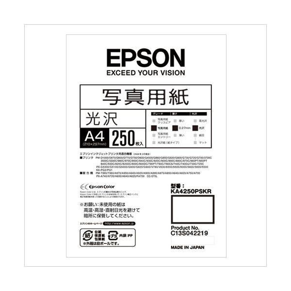 エプソン 写真用紙<光沢>A4判 250枚 KA4250PSKR 送料込!