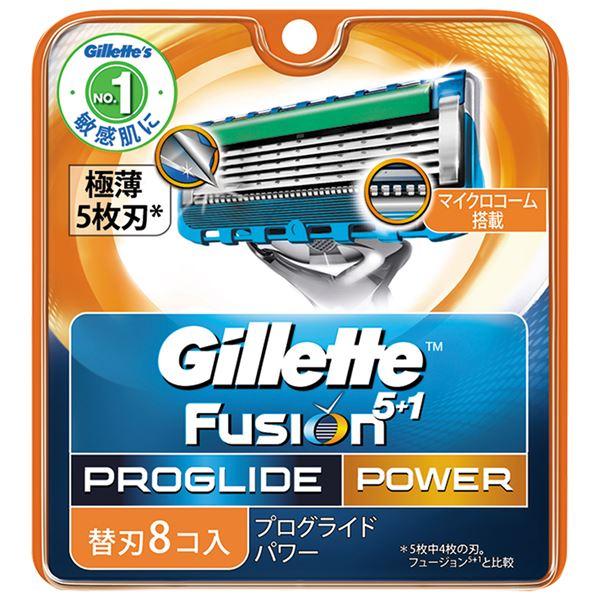 (まとめ)ジレット プログライドパワー替刃8B 【×3点セット】 送料込!
