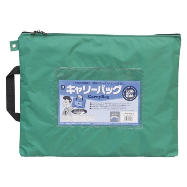 (業務用30セット) ミワックス キャリーバッグ CB-500-G B4 マチ無 緑 送料込!