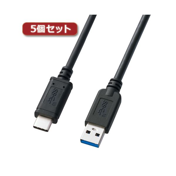 5個セット サンワサプライ USB3.1Gen2TypeC-Aケーブル KU31-CA10X5 送料無料!