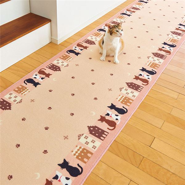 猫柄廊下敷き/ラグマット 【ピンク/約66×540cm】 ナイロン100% 裏面滑りにくい加工 日本製 送料無料!