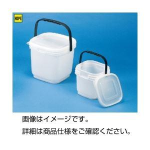(まとめ)パッカー(角型) P-5【×5セット】 送料込!