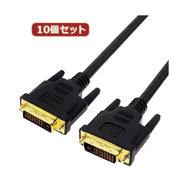 変換名人 10個セット DVI-D to DVI-D 1.0m DUAL DVIDD-10GX10 送料無料!