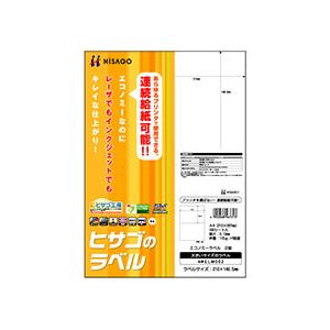 (まとめ) ヒサゴ エコノミーラベル A4 2面 210×148.5mm ELM002 1冊(100シート) 【×5セット】 送料無料!