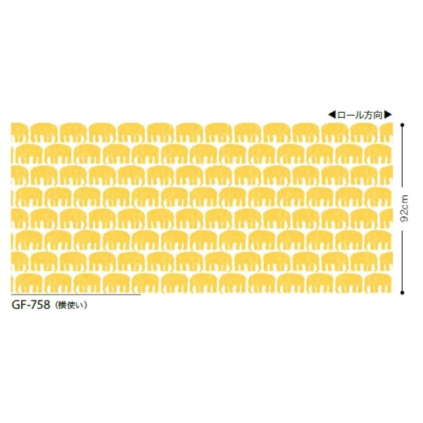 Finlayson ガラスフィルム 飛散防止 ELEFANTTI サンゲツ GF-758 92cm巾 9m巻 送料込!