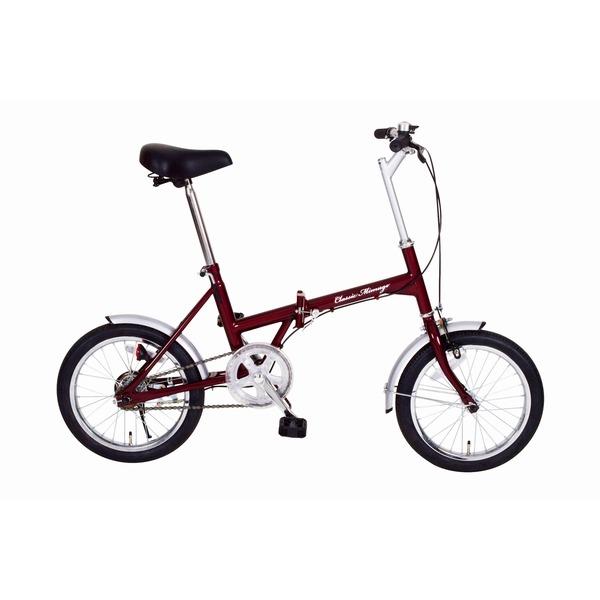 折りたたみ自転車 【シングルギア 16インチ】 クラシックレッド スチール 『Classic Mimugo』【代引不可】 送料込!