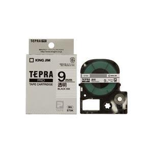 (業務用50セット) キングジム テプラPROテープ/ラベルライター用テープ 【幅:9mm】 ST9K 透明に黒文字 送料込!