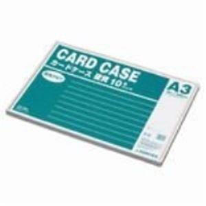 (業務用10セット) ジョインテックス 再生カードケース硬質A3*10枚 D061J-A3 送料込!