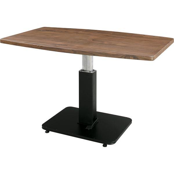 リフトテーブル/昇降機能付きセンターテーブル 【幅120cm】 高さ52-70cm ブラウン 『ジオ』 MIP-52BR 送料込!