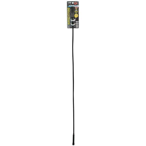 (業務用10個セット) S-ROAD LED付きWキャッチ/作業工具 【ロング】 SRO-28BL ブラック 920mm 送料無料!