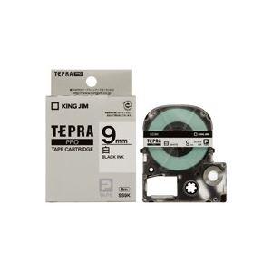 (業務用50セット) キングジム テプラPROテープ/ラベルライター用テープ 【幅:9mm】 SS9K 白に黒文字 送料込!