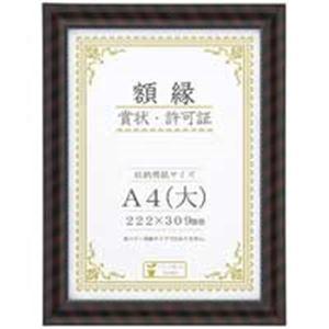 (業務用3セット) 大仙 金ラック-R A4大 箱入J335C2500 10枚 送料込!