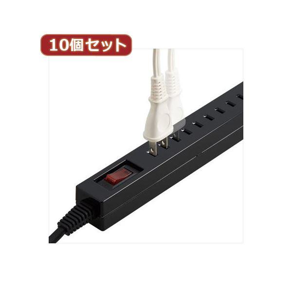 YAZAWA 10個セット差し込みフリータップ ブレーカーSW付 ブラック 2.5m H75125BKX10 送料無料!