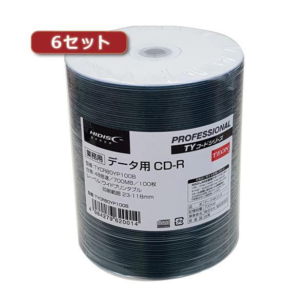 6セットHI DISC CD-R(データ用)高品質 100枚入 TYCR80YP100BX6 送料無料!