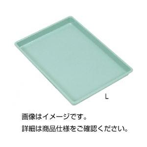 (まとめ)水受けバット L480×360×45mm【×5セット】 送料込!