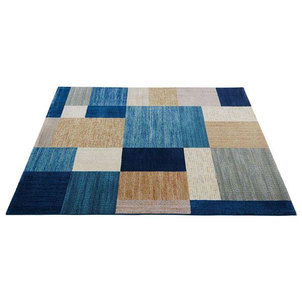 ベルギー製 ウィルトンラグ/絨毯 【ブルー 約240cm×240cm】 正方形 高耐久ヒートセット加工 『スタイリッシュブロック』 送料込!