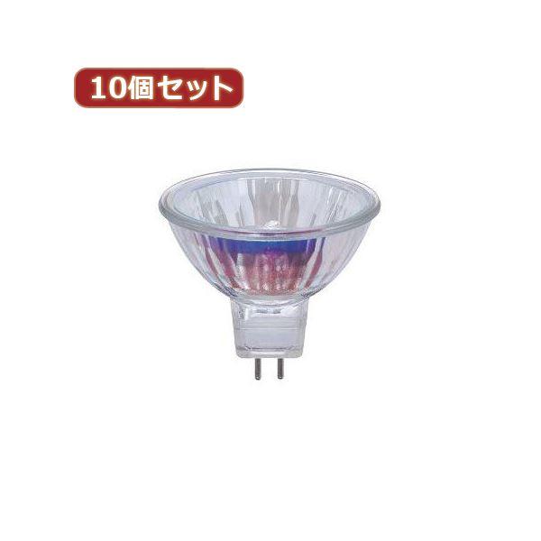 YAZAWA 10個セット エコクールハロゲンシャイン75W形広角 JR12V45WUVWK5HA2X10 送料無料!