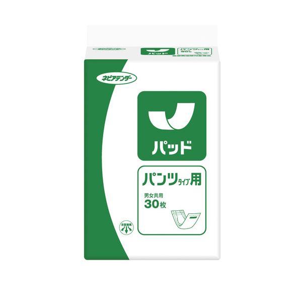 (業務用10セット) 王子ネピア ネピアテンダーパッド パンツタイプ用30枚 送料無料!