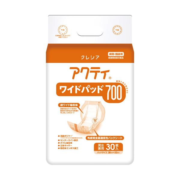 (業務用10セット) 日本製紙クレシア アクティ ワイドパッド700 30枚 送料無料!
