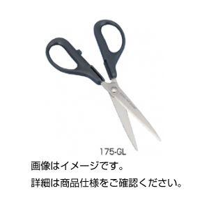 (まとめ)ステンレスはさみ 175BU【×10セット】 送料込!