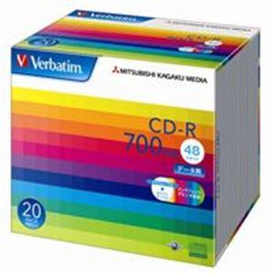 (業務用10セット) 三菱化学メディア CD-R <700MB> SR80SP20V1 20枚 送料込!