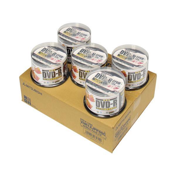 三菱化学メディア 録画用DVD-R X16 50枚スピンドル白 業パ VHR12JPP50C 送料無料!