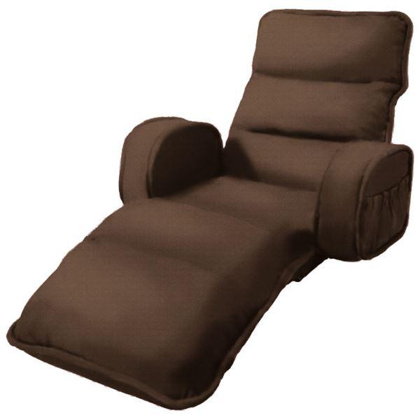 収納簡単低反発もこもこ座椅子 ひじ付きタイプ ブラウン 送料込!