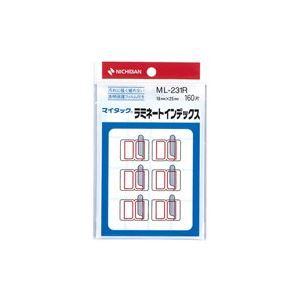 (業務用200セット) ニチバン ラミネートインデックス ML-231R 赤 送料込!
