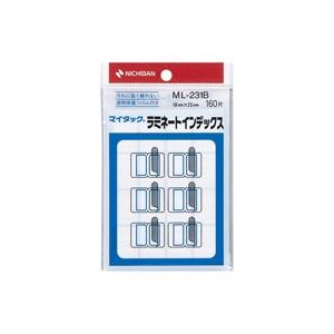 (業務用200セット) ニチバン ラミネートインデックス ML-231B 青 送料込!