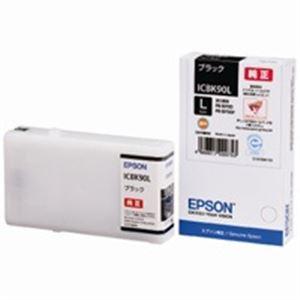 (業務用5セット) EPSON エプソン インクカートリッジ 純正 【ICBK90L】 ブラック(黒) 増量 送料込!