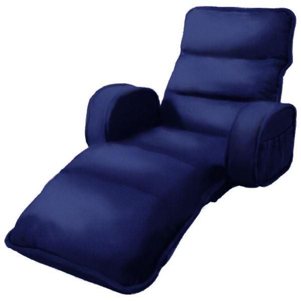 収納簡単低反発もこもこ座椅子 ひじ付きタイプ ネイビー 送料込!