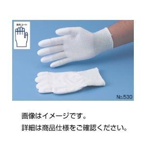 (まとめ)ケミスター フィンガーNo.530【×5セット】 送料込!