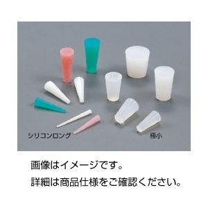 (まとめ)極小シリコンゴム栓 OD(10個組)【×20セット】 送料込!